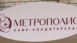 20 сладких лет: «Метрополис», крупнейшая кондитерская фабрика Юга, отмечает юбилей