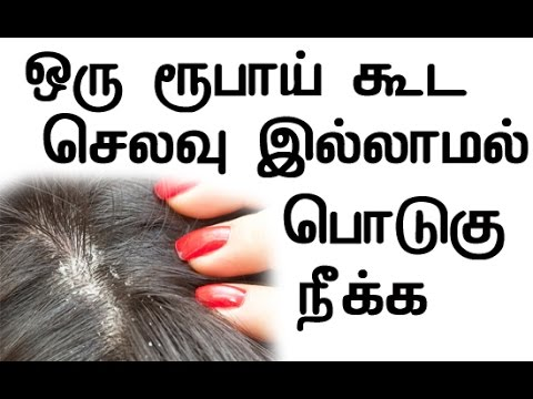 Photos of love quotes in tamil