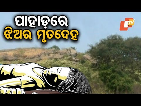Dead body of female teenager found on hill in Bargarh
