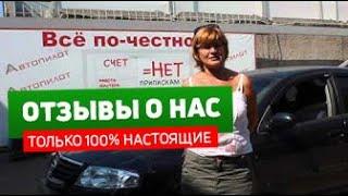 видео Автосервис Ниссан Инфинити в ЮАО