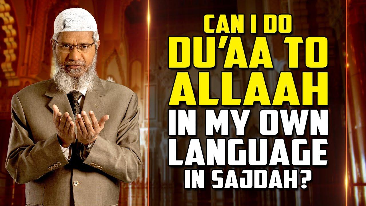 dating în islam de dr zakir naik