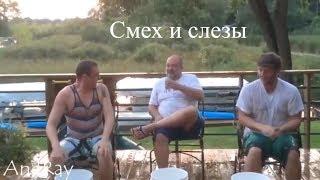 Смех  слезы приколы чудики   2019.