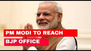 Lok Sabha Elections Result 2019: PM Modi to reach BJP office