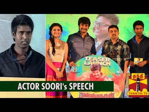 Actor Soori's Speech at Rajini Murugan Audio Launch Function...- Thanthi TV