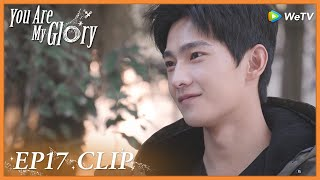 【You Are My Glory】EP17 Clip | He must consider getting married now?! | 你是我的荣耀 | ENG SUB