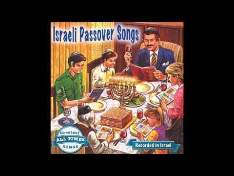 Simcha Raba (Joy) -  Israeli Passover Songs