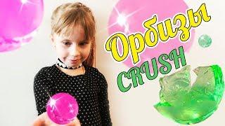 Orbeez crush шоу / Розпакування посилки А там Орбизы / Орбіз виріс і вибухнув