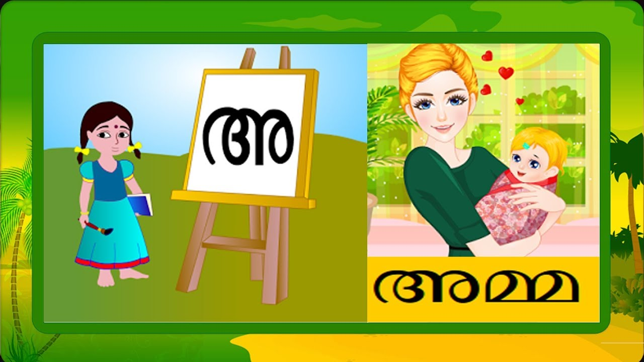 Malayalam Alphabets For Kids With Pictures