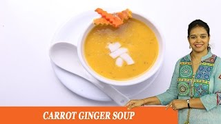 Carrot Ginger Soup - Mrs Vahchef