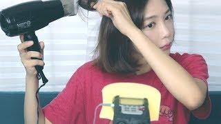 figcaption ASMR 생얼부터 메이크업, 외출준비해요 Get ready with me ! makeup, hair dry(Korean)