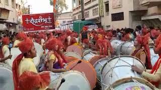 Raudrashambhu dhol tasha pathak mahad raigad mahashivratri 2018