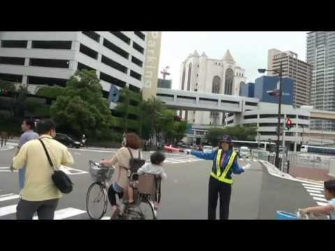 Giao thông ở Kobe ( Nhật Bản )