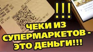 Кафе Чайханана Аслан.г. Кызыл как сканировать чеки и получать кэшбэк.
