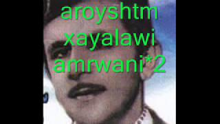 qadr kaban-jada chol w sebar bw