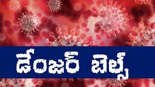 Corona Live Updates   Covid-19    India   Telangana   AP   Telugu News   TV5 News