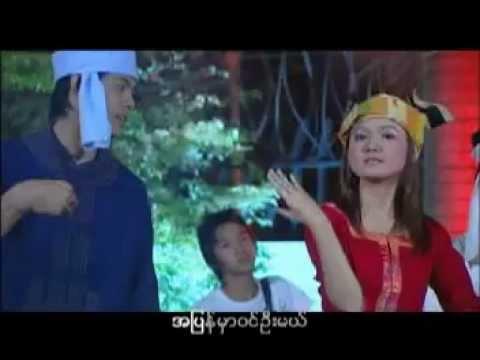 รำวงไทยใหญ่เพลง พม่า