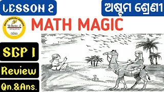 'MATH MAGIC' Class 8 English Stories Past and present SGP 1 with questions answer discussion