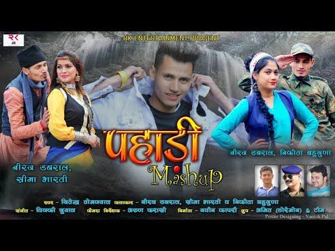 Pahari Mashup || 2020 Uttarakhandi || Jitendra Singh Tomkyal || Neeraj Dabral ||