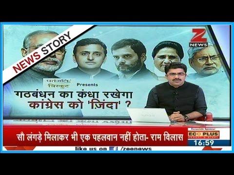 Is the Opposition rattled by BJP's huge mandate in UP, Uttarakhand polls?