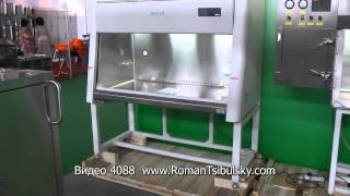 видео Где купить оборудование для лаборатории ПЦР