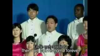 Climax Radio ft  Chinese Girls Twi Gospel Mebo Awurade Din