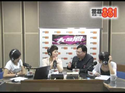2012/05/09 《大龍鳳》關菊英分享同性另一半