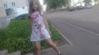 Танцую тверк