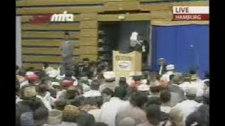 Friday Sermon 15 August 2008 (Urdu)