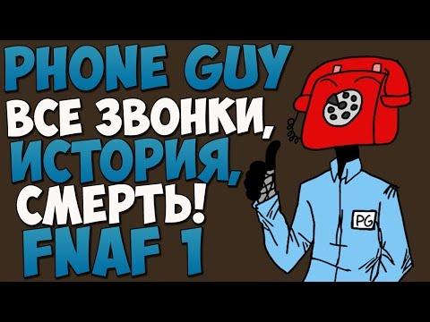 анкеты и телефоны парней для знакомства