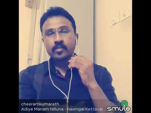 Adiye manam nilluna by Cheeramkumarath