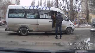 высадка пассажира