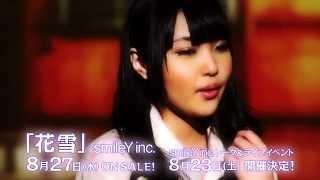 「花雪」(smileY inc.)ミュージック・ビデオ 「ハナヤマタ」ニコニコ生放送版