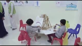 جناح الطفل في معرض الرياض الدولي للكتاب  2017