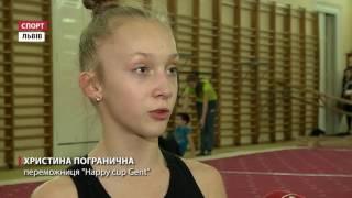Львівська гімнастка, яка встановила рекорд у Бельгії, розповіла свою історію успіху