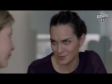 СМЕШНАЯ КОМЕДИЯ! 'Требуется семья' РОССИЙСКИЕ КОМЕДИИ, МЕЛОДРАМЫ, НОВИНКИ - Видео онлайн