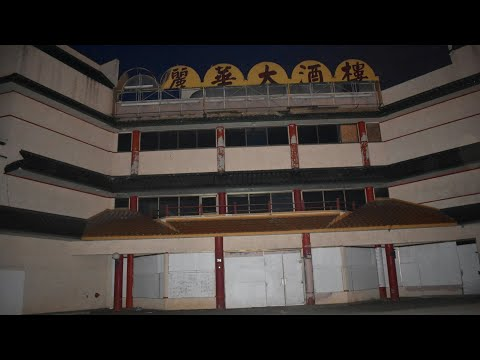EXPLORING ABANDONED CHINA TOWN MALL (NIGHT TIME)