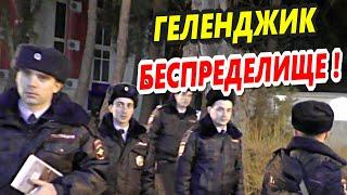 Геленджик Мусарской беспредел покатил по полной Погоня охраны за гопниками Часть 2