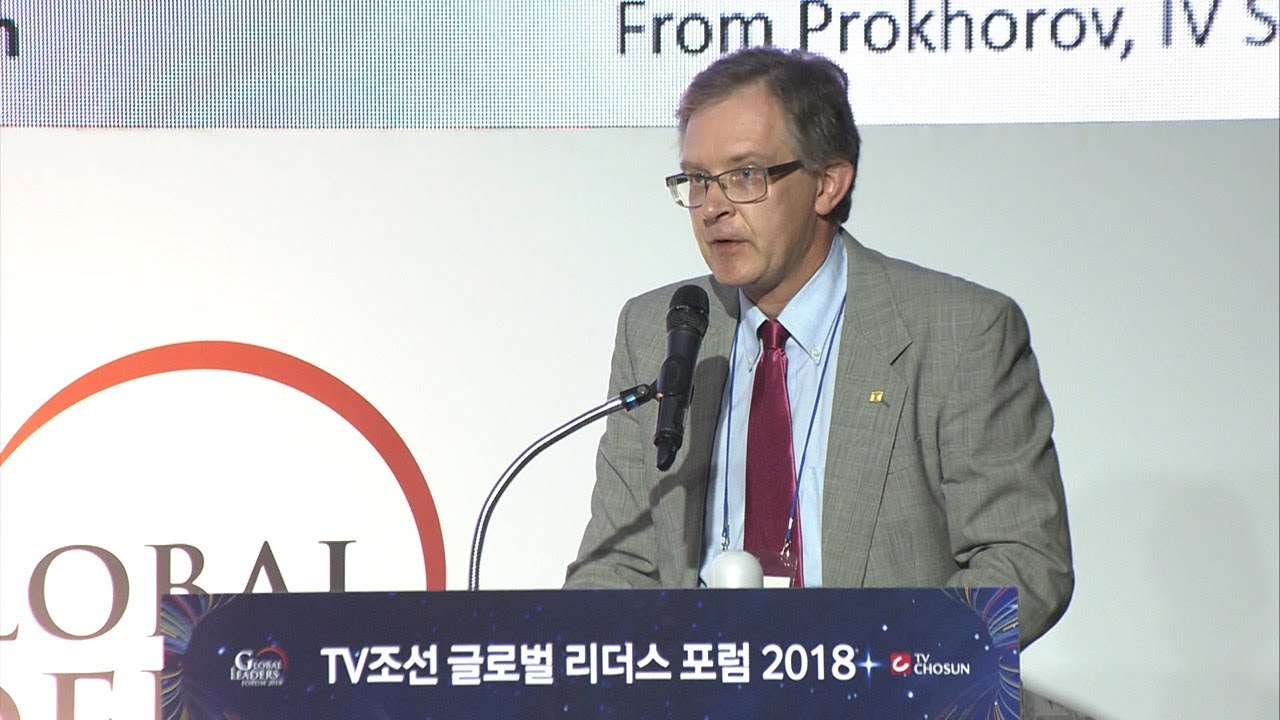 [GLOBAL LEADERS FORUM 2018] Session1 (세션1) - 다닐 프로호 ...
