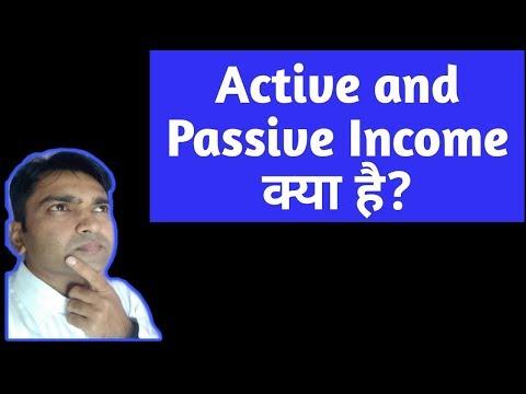 #Passive Income or Active Income?