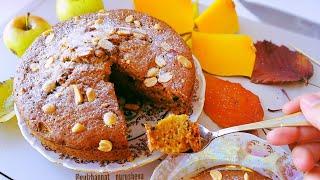 Тыквенный пирог. Асқабақты пирог. Самый лучший рецепт