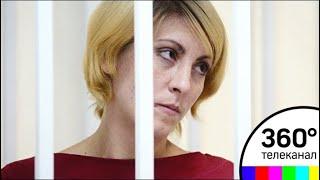 """Ольге Алисовой, сбившей """"пьяного мальчика"""", дали последнее слово"""