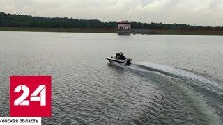 Вода для Москвы: на Истринском водохранилище готовятся к июльским капризам природы - Россия 24