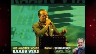 Yeh Mera Prem Patra Padhkar Live - His Master Voice : Raajiv Vyas Orchestra Ahmedabad