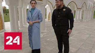 Рамзан Кадыров -
