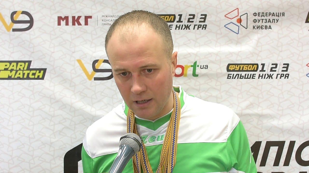 Інтерв'ю Олег Серімак   OTP Group