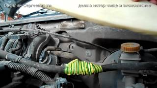 Уменьшение расхода масла и бензина на лачетти