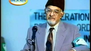 Importance of the Holy Quran, Speech at Jalsa Salana UK 1996, Islam Ahmadiyya