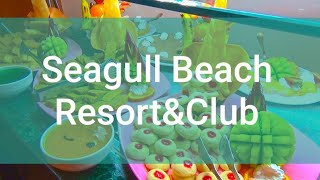 ЕГИПЕТ. All Inclusive. ЕДА в Отеле - SEAGULL BEACH RESORT & CLUB. ХУРГАДА 2019