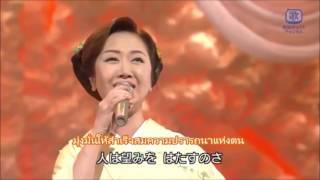 人生一路 :: Jinsei Ichiro :: เส้นทางแห่งชีวิต