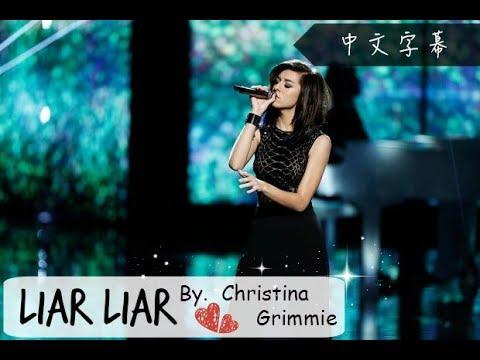 *Liar Liar《你是個騙子》 - Christina Grimmie | 中文歌詞 *